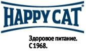 Happy Cat, КОМПАНИЯ
