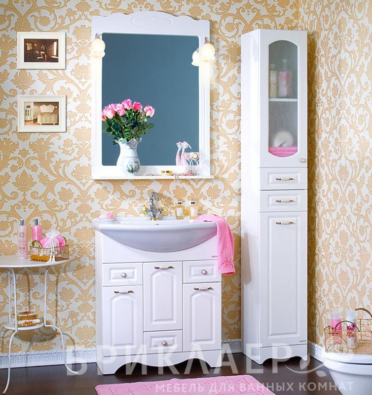 были мебель для ванной комнаты от производителя официальный сайт мало-помалу освещает