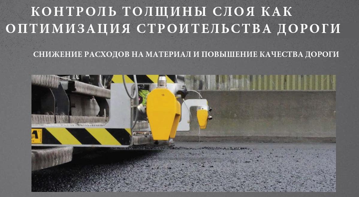 Щековая дробилка в Сердобск дробилка железобетонных плит